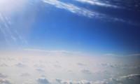 环境大气成份探测系统成为研究污染有力手段