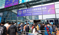 IOTE 2021国际物联网展深圳站25号顺利闭幕!