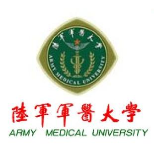 陸軍軍醫大學第二附屬醫院神經監護儀(術中腦電/肌電/誘發電位測量系統)公開招標公告