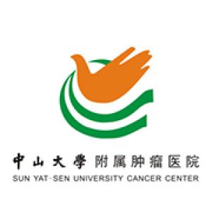 中山大学附属肿瘤医院采购离心机项目公开招标
