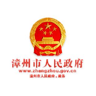 福建省漳州市医院基因测序仪招标公告