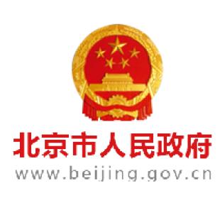 中国信息通信研究院红外热像仪等招标公告