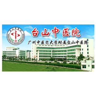 台山市人民医院全自动毛细管电泳仪等招标公告