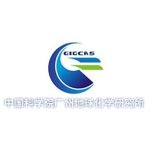 广州地化所超高效液相色谱仪-三重四极杆质谱联用仪招标