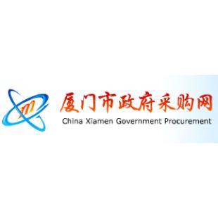 厦门市翔安区疾控中心新型碘元素分析仪招标