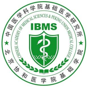 中國醫科院基礎所紫外可見光分光光度計等招標