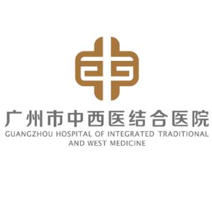 中西医结合医院流式细胞分选仪等招标公告