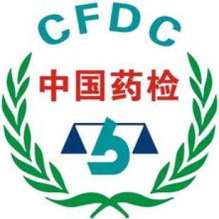 中国食品药品检定研究院液相色谱仪等招标公告